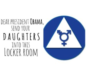 president obama locker room